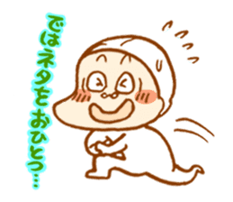 The housewife who likes variety programs sticker #315433