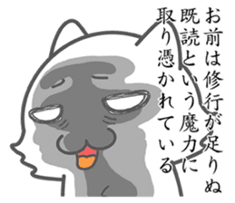 Middle school 2nd Year Syndrome animal sticker #315505