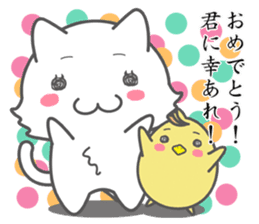 Middle school 2nd Year Syndrome animal sticker #315506