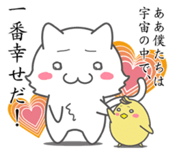 Middle school 2nd Year Syndrome animal sticker #315507