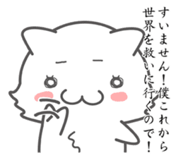 Middle school 2nd Year Syndrome animal sticker #315508