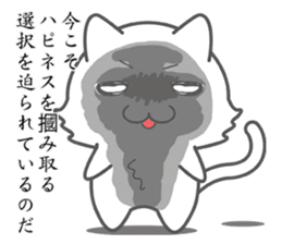 Middle school 2nd Year Syndrome animal sticker #315512