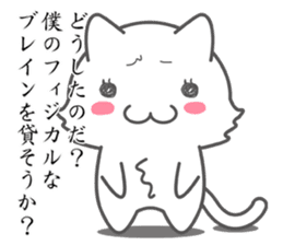 Middle school 2nd Year Syndrome animal sticker #315524