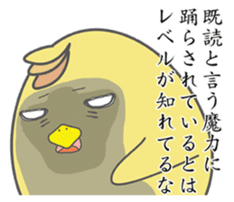 Middle school 2nd Year Syndrome animal sticker #315528