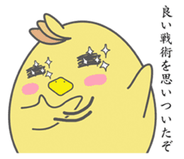 Middle school 2nd Year Syndrome animal sticker #315530
