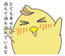 Middle school 2nd Year Syndrome animal sticker #315535