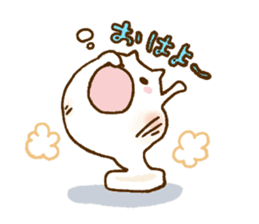 mochi-neko sticker #315672