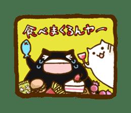 mochi-neko sticker #315696
