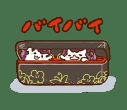 mochi-neko sticker #315704