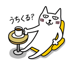 TOFU -White Cat - 2 sticker #315985