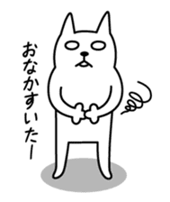 TOFU -White Cat - 2 sticker #315989