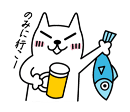 TOFU -White Cat - 2 sticker #315992