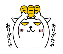 TOFU -White Cat - 2 sticker #315994