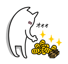 TOFU -White Cat - 2 sticker #315997