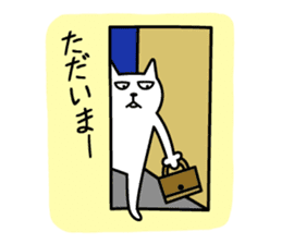 TOFU -White Cat - 2 sticker #316009