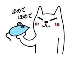TOFU -White Cat - 2 sticker #316014