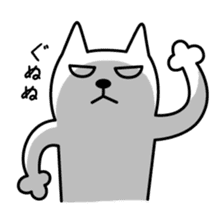 TOFU -White Cat - 2 sticker #316024