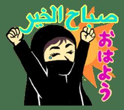 Welcome Arab World sticker #316066