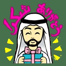 Welcome Arab World sticker #316069
