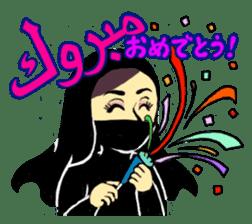 Welcome Arab World sticker #316082
