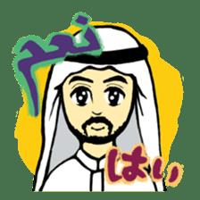 Welcome Arab World sticker #316087