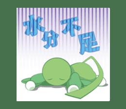 HAPPY LEAF sticker #316231