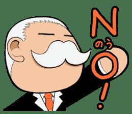 Morrison the butler sticker #316627