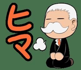 Morrison the butler sticker #316649