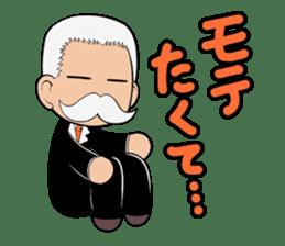 Morrison the butler sticker #316650