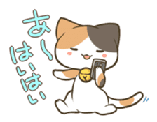 a calico cat MI-KE sticker #316670