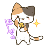 a calico cat MI-KE sticker #316671