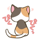 a calico cat MI-KE sticker #316688