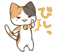 a calico cat MI-KE sticker #316695
