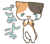 a calico cat MI-KE sticker #316697