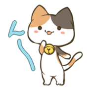 a calico cat MI-KE sticker #316699