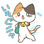 a calico cat MI-KE sticker #316700