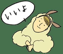 HITSUJI-kun sticker #316787