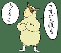HITSUJI-kun sticker #316791