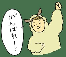 HITSUJI-kun sticker #316792
