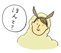 HITSUJI-kun sticker #316796