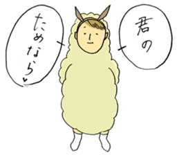 HITSUJI-kun sticker #316802