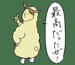 HITSUJI-kun sticker #316805