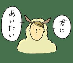 HITSUJI-kun sticker #316806