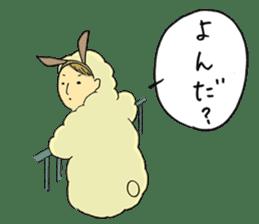 HITSUJI-kun sticker #316810
