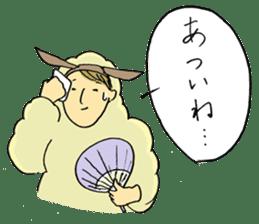 HITSUJI-kun sticker #316812