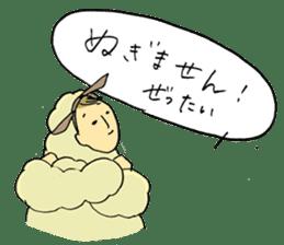 HITSUJI-kun sticker #316813