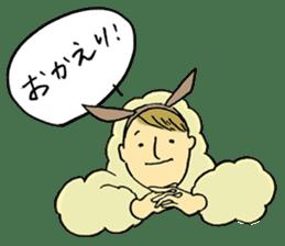 HITSUJI-kun sticker #316815