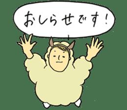 HITSUJI-kun sticker #316819