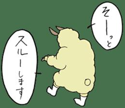 HITSUJI-kun sticker #316822