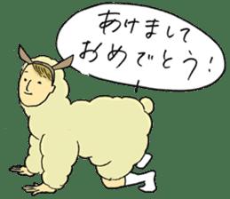 HITSUJI-kun sticker #316823